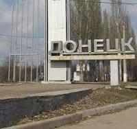 В Донецке освятили фундамент новой армянской церкви