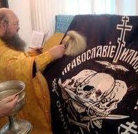 """Глава ОВЦО РПЦ призвал верующих не использовать лозунг """"Православие или смерть"""""""