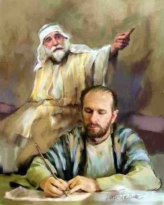 «Неименуемое Имя». Очерк 11. Значение священного Имени: следы в Новом Завете