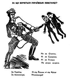 Судьбоносные периоды украинской истории в листовках и плакатах