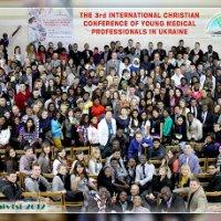 У Чернівцях відбулася Міжнародна християнська конференція медиків