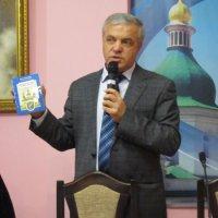 В УПЦ КП презентували досі недрукований твір митрополита Іларіона (Огієнка)