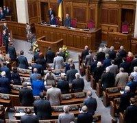 Парламент принял закон о биометрических паспортах с поправками Президента. Православные по-прежнему недовольны