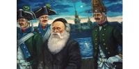 Хасиды Украины вспомнили, как Павел I признал их движение в России, а основателя любавичского хасидизма называл «святым рабином»