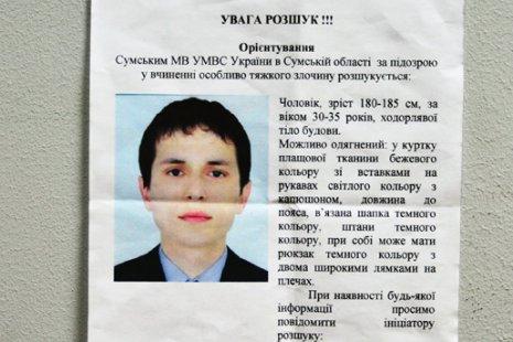 В Сумской епархии УПЦ и семье подозреваемого в убийстве архимандрита рассказали о тонкостях дела