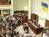 Аналіз законодавчих ініціатив у сфері свободи совісті та державно-конфесійних відносин Верховної Ради України VI скликання