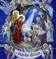 Сегодня большинство христиан мира - католики, православные и протестанты - празднуют Рождество Христово