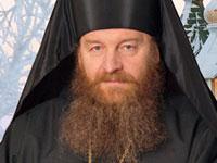 """Єпископ УАПЦ закликає """"відкинути міжконфесійну упередженість"""" і ставати кліриками його єпархії"""