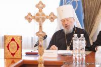 Синод УПЦ створив оргкомітет до 1025-річчя хрещення Київської Русі, висловив незгоду з деякими законодавчими ініціативами Кабміну, звільнив неспроможне духовенство і призначив нове