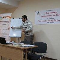 Мусульмани Києва провели тренінг «Вирішення сімейних розбіжностей»