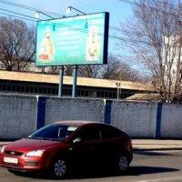 """Союз русского народа и """"Штаб 777"""" намерены покрыть всю Украину билбордами с Николаем II"""