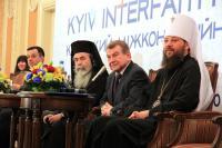 Православные экстремисты пикетировали III Киевский межконфессиональный форум (ВИДЕО)