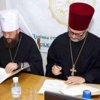 Киевская академия УПЦ провела студенческую конференцию, на которой подписала договор о сотрудничестве с богословским факультетом Университета Восточного Сараево