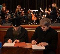 В Запорожье создан Православный детский симфонический оркестр
