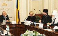 Голова Верховної Ради: держава принципово стала на шлях партнерських взаємовідносин з Церквою