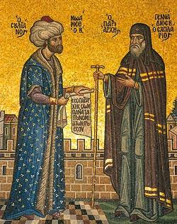 Відносини Константинопольської Церкви з державою: історія та сьогодення