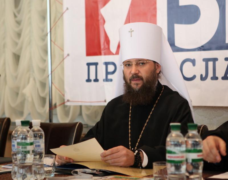 Митрополит Бориспільський Антоній: Православ