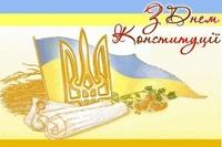 В УПЦ святкують День Конституції України
