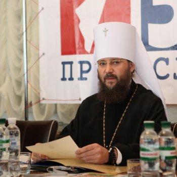 Митрополит Бориспільський Антоній: Православ'я і ЗМІ сьогодні