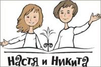 Московские православные журналисты расскажут в Киеве о детском чтении
