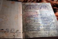 Предстоятель УПЦ подарував Президенту Польщі факсимільну копію Луцького Євангелія