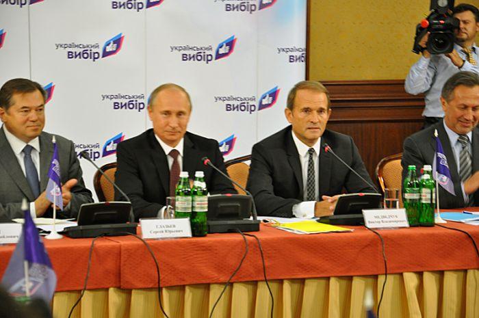 «Украинский выбор» Медведчука и «Майдан 3». Что общего?