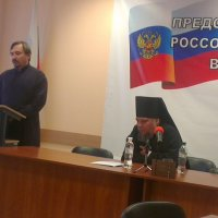 Служители УПЦ и российские активисты провели в Киеве конференцию «Православная Украина и общество»