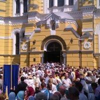 Предстоятелі УПЦ КП і Чорногорської Православної Церкви разом відзначили 1025-ліття Хрещення Русі