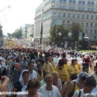 УПЦ КП провела в Києві багатотисячний хресний хід