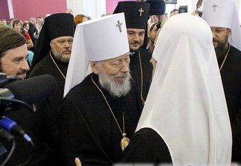 Чим запам'ятався 1025-річний ювілей Хрещення Київської Русі: основні факти
