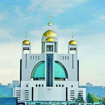 У Києві освятили головний собор греко-католиків України