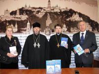 Міжнародна академія богословських наук обговорює розвиток соціального вчення РПЦ і УПЦ