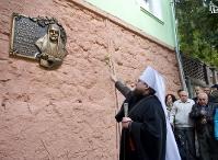 Духовенство УПЦ КП і УАПЦ відкрило меморіальну дошку спільному Патріарху