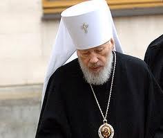 Православ