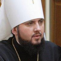 Патріарший намісник УПЦ КП митрополит Епіфаній: «Від РПЦ нам надходять пропозиції щодо об'єднання»