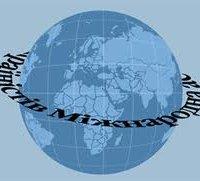 VIII Міжнародний конгрес україністів розгляне філософсько-антропологічні і релігійні погляди Тараса Шевченка