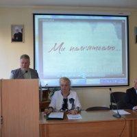В УПЦ провели наукові читання до 80-річчя Голодомору-геноциду