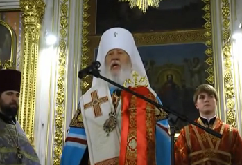 Обращение митрополита Агафангела