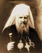 Книга украинского митрополита Андрея (Шептицкого) признана в России экстремистской