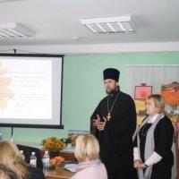 Священики УПЦ протидіють насильству в українських сім'ях