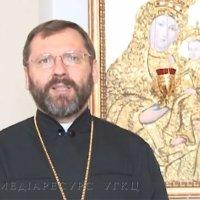 Глава УГКЦ висловив солідарність з тими, хто не боїться говорити правду в Україні