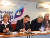 «Украинский выбор» Виктора Медведчука «объединяется в единый кулак» с «политическим православием»