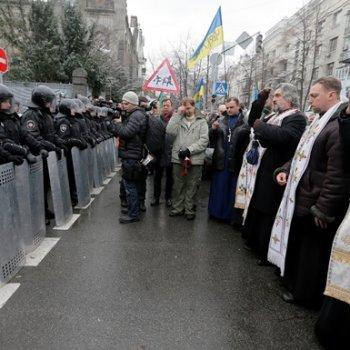 «Із цих подій Україна вийде оновленою»