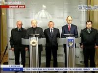 И.о. Президента Украины призвал Божье благословение на украинцев в связи с решением России о вводе войск в Украину