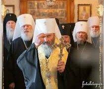 Местоблюститель УПЦ митрополит Онуфрий просит Путина и Кирилла не допустить войны