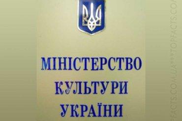 Департамент по делам религий Украины официально заявил, что во время Евромайдана и после него захвата храмов УПЦ (МП) не было