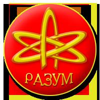 """Атеисты Украины отметили первую годовщину общества «Разум» и определили для себя """"сверхзадачи"""""""
