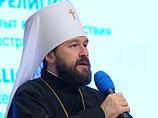 Глава ОВЦС МП митрополит Иларион обрушился с критикой на УГКЦ за поддержку «так называемой евроинтеграции»