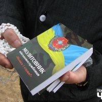 Священник рассказал, как у духовенства УПЦ (МП) меняется представление о России после ее вторжения в Украину