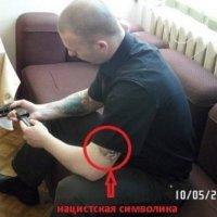 СБУ выдворила из Украины российского неонациста из «Черной сотни»